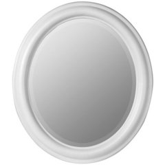 Buy Cooper Classics Addison 30x26 Oval Mirror in Chesapeake White on sale online