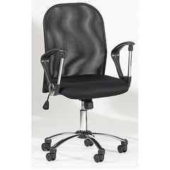 Buy Chintaly Imports Swivel Arm Chair w/ Pneumatic Gas Lift on sale online