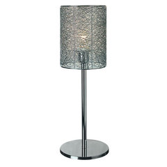Buy Trend Lighting Distratto 22 Inch Table Lamp on sale online