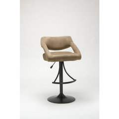 Buy Hillsdale Gallatin 24-30 Inch Barstool on sale online