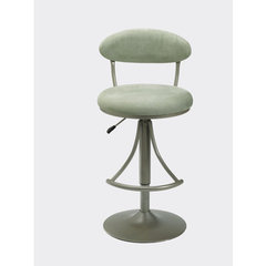 Buy Hillsdale Venus Swivel 24-30 Inch Barstool in Atmoshere on sale online