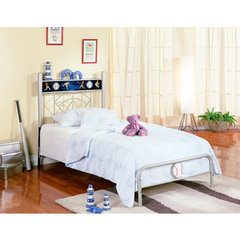 Buy Homelegance Melody Land Twin Baseball Speaker Metal Bed on sale online