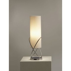 Buy NOVA Lighting Internal Table Lamp on sale online