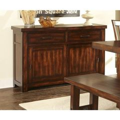 Buy Liberty Furniture Tahoe Transitional 54x19 Server in Mahogany on sale online