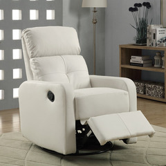 Buy Monarch Specialties White Bonded Leather Swivel Glider Recliner on sale online