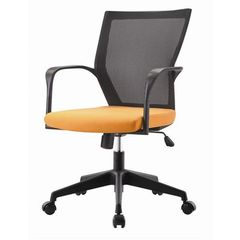 Buy Pastel Furniture Bozano 37 Inch Office Chair in Orange on sale online