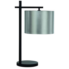 Buy Trend Lighting Pluto 25 Inch Table Lamp on sale online