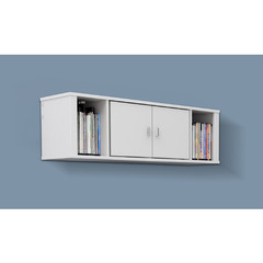 Buy Prepac Designer Floating Hutch in White on sale online