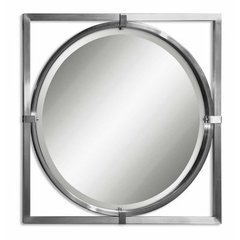 Buy Uttermost Kagami 30 Inch Round Wall Mirror in Brushed Nickel on sale online