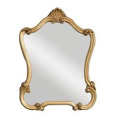 Buy Uttermost Walton Hall Gold 35x26 Wall Mirror in Distressed Gold on sale online
