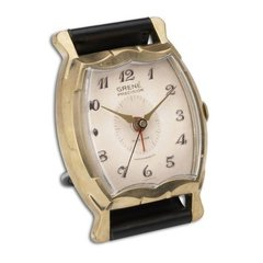 Buy Uttermost Wristwatch Alarm Square Grene Clock on sale online