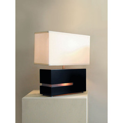Buy NOVA Lighting Zen Reclining Table Lamp on sale online