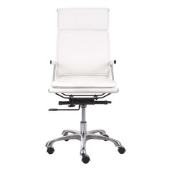 Zuo Modern Home Office Chairs